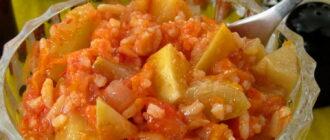 salat-iz-kabachkov-s-risom-na-zimu.jpg
