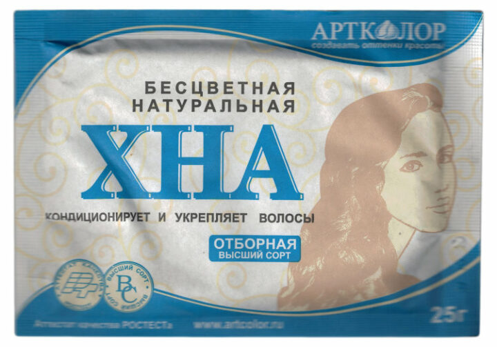 maska-s-khnoy-dlya-volos.jpg