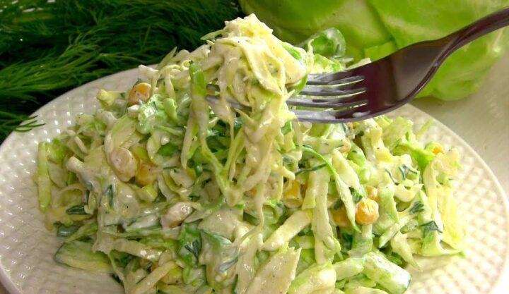 vegetarianskiy-salat.jpg