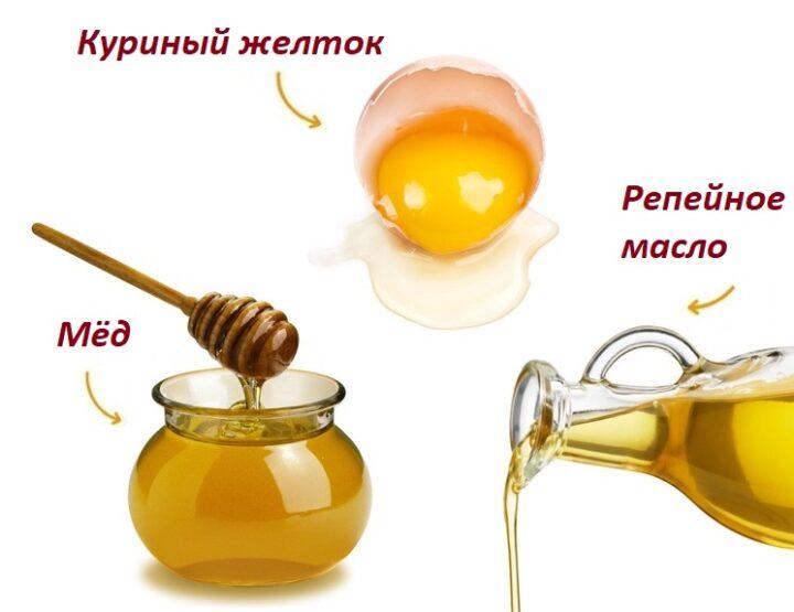 maska-dlya-volos-s-repeynym-maslom.jpg