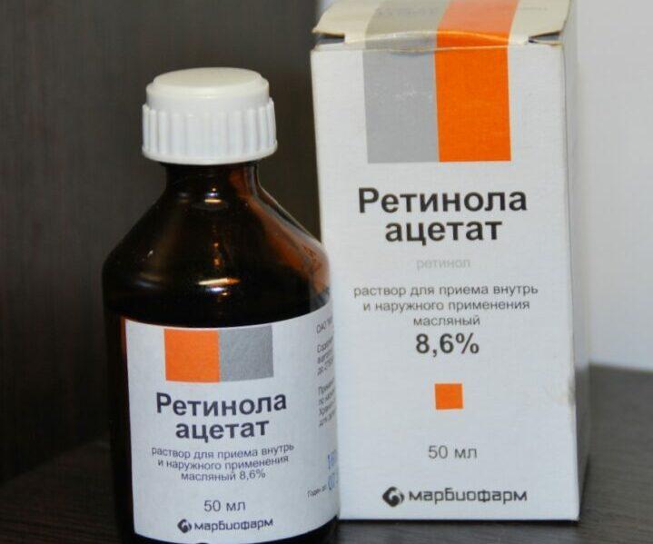vitamin-A-dlya-ukrepleniya-volos.jpg