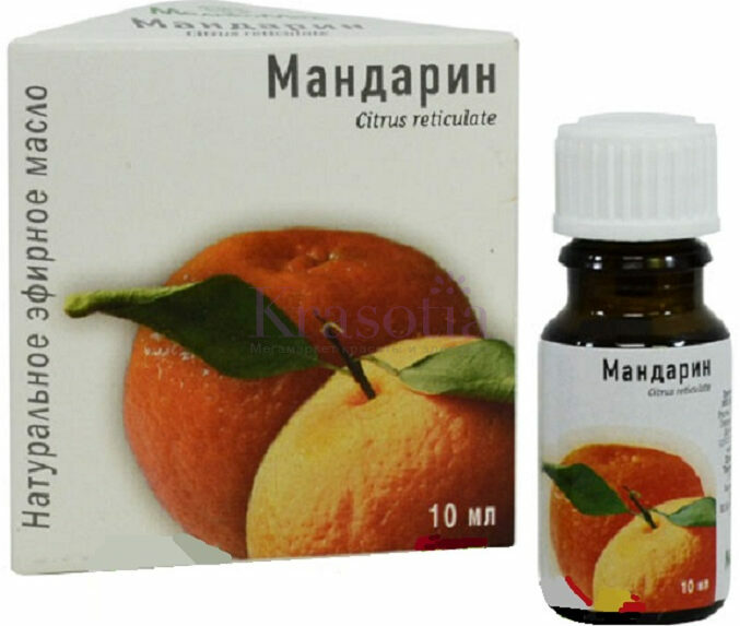 maslo-mandarina-dlya-volos.jpg