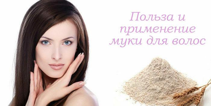 muka-dlya-volos.jpg