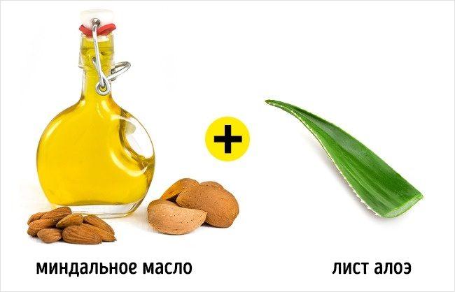 mindalnoe-maslo-i-aloe-dlya-volos.jpg