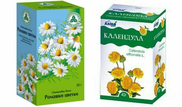 romashka-i-kalendula-dlya-litsa.jpg