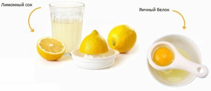 yaichnyj-belok-i-limonnyj-sok-dlya-litsa.jpg
