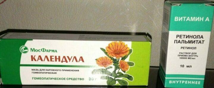 maz-kalendula-i-vitamin-A-dlya-nog.jpg
