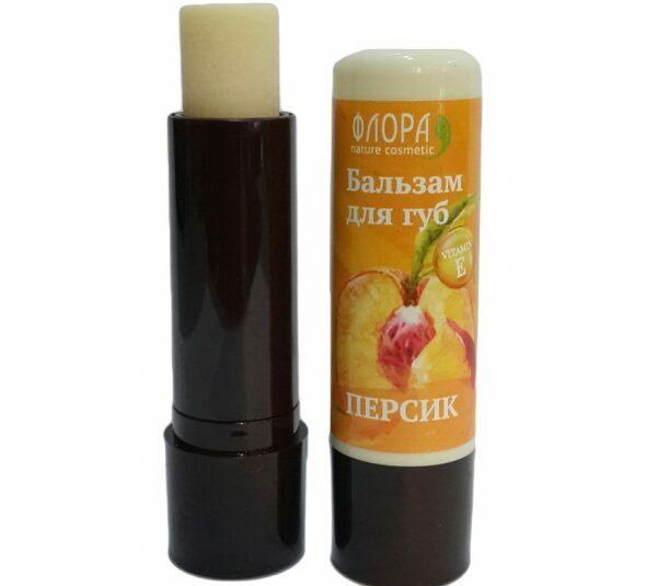 balzam-dlya-gub-s-vitaminami.jpg