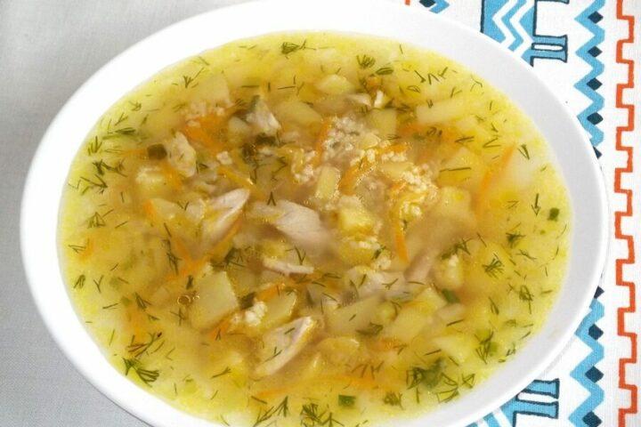 konder-sup.jpg