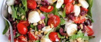 salat-s-Motsapeloj