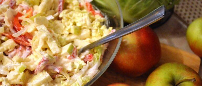 salat-iz-kapusty.jpg