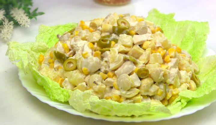 salat-shanhaj.jpg
