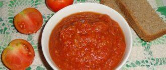 sous-iz-yablok-s-pomidorami.jpg