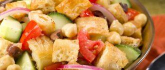 salat-pantsanella.jpg